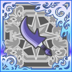 <i>Final Fantasy Airborne Brigade</i> (SSR+) [FFIII].