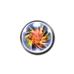 Icon for Sharpshot (狙い撃ち).