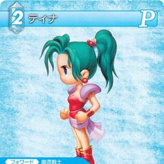 Trading card of SD artwork.