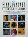 Ff guitar solo collection sheet music.png