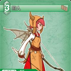 Trading card of a gria as a Ranger.