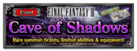 FFBE Event Cave of Shadows