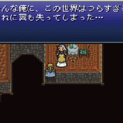 The Japanese dungeon image for Darill's Tomb in <i><a href=