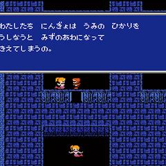 The japanese dungeon image for <i>Sunken Shrine</i> in <i><a href=