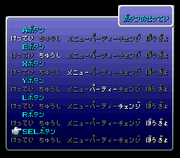 FFVI Button config menu