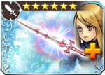 DFFOO Save the Queen (FFT)+