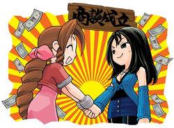 Itadaki Rinoa and Aeris