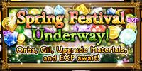 FFRK Spring Festival Event