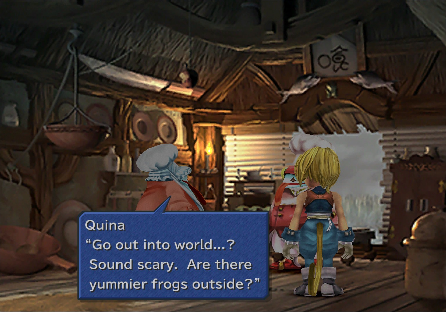 Quina Quengameplay Final Fantasy Wiki Fandom Powered By Wikia