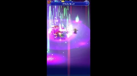 【FFRK】シド必殺技『ドラゴンモッド』