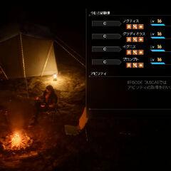 Camping in <i><a href=
