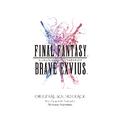 FFBE Original Soundtrack.png