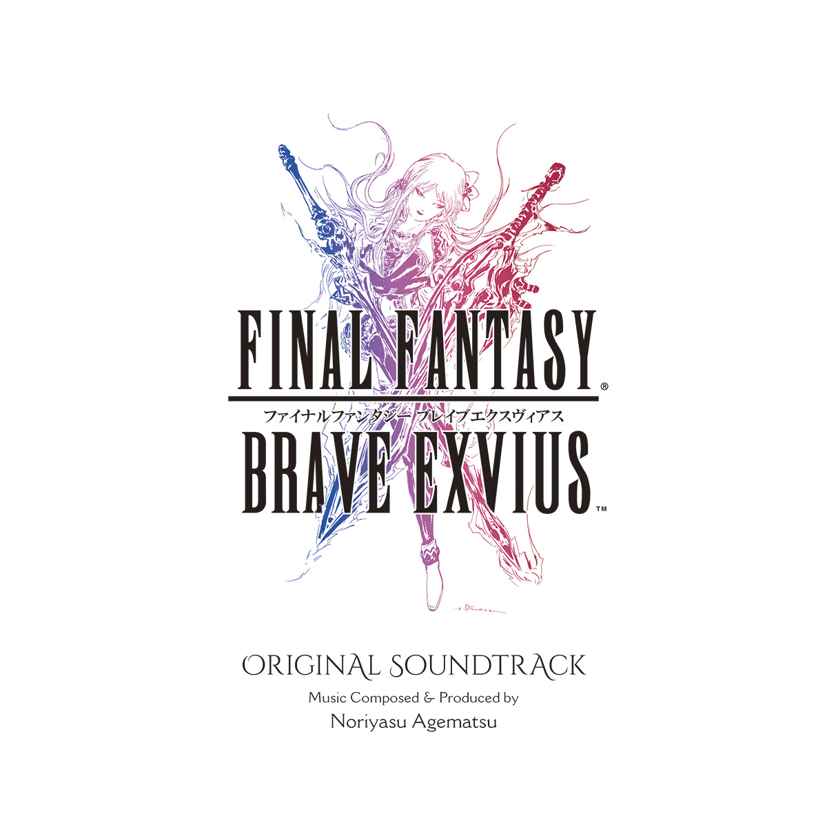 Final Fantasy Brave Exvius: Original Soundtrack | Final Fantasy Wiki
