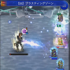 Blasting Zone as an enemy ability.