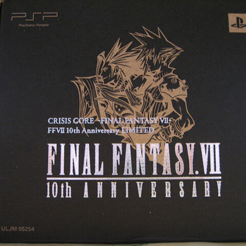 Special Edition Box Art.