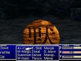 Seal (Final Fantasy VII)