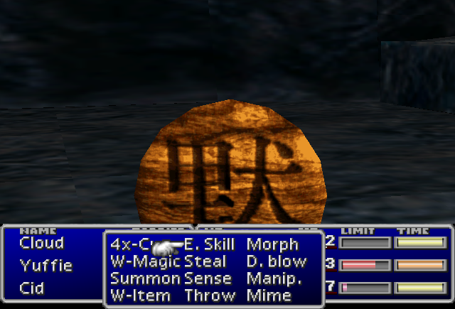 File:FFVII Silence.png