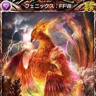 <i>FFVIII</i> card.