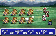 FF3 WonderSwanColor