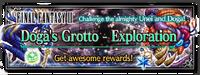 FFBE Event Doga's Grotto