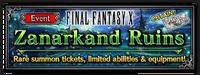 FFBE Event Zanarkand Ruins