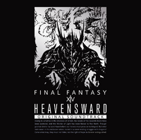 FFXIV HS OST Front