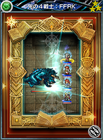 MFF Four Warriors of Light FFRK