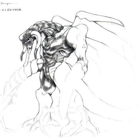 Ониксовый дракон.