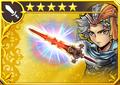 DFFOO Sun Blade (II)