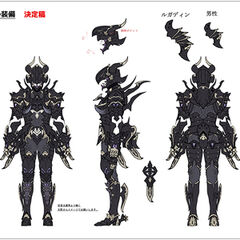 Dragoon Artifact Equipment concept art.