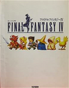 Ff4 sheet music