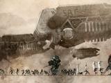 Assault craft