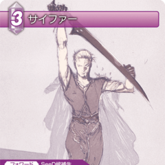 TCG card featuring his <a href=