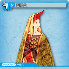 13-045C/1-036C Summoner (Female)