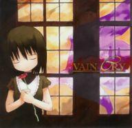 File:VainCry.JPG