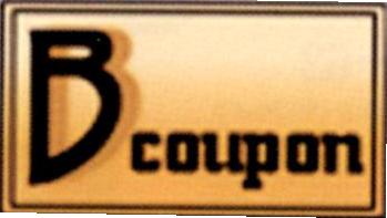 File:B Coupon.png