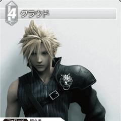 Клауд из <i>Final Fantasy VII: Advent Children Complete</i>.