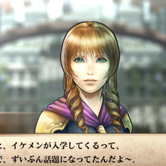 Screenshot of Cinque.