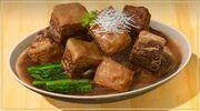 King's Stew