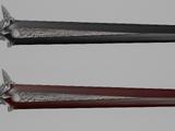 Отцовский меч