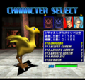 Tobal 2 Chocobo.png