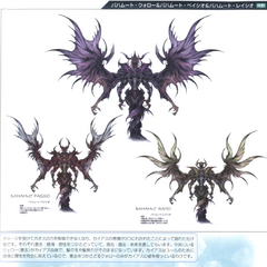Concept art of the Winged Chaos trio.