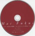 YNB Disc2