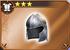 DFFOO Iron Helm