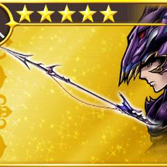 Kain's Lance.