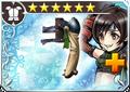 DFFOO Shoulder Guard (VII)+