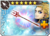DFFOO Trident (VI)+