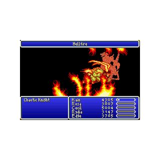 Hellfire (GBA).