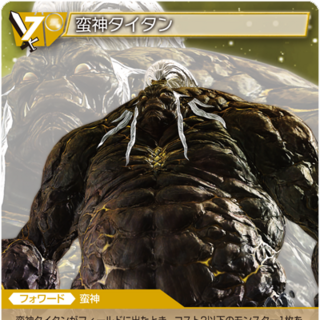 Trading card (3).