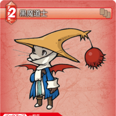 Moogle Black Mage from <i>Tactics Advance</i>.